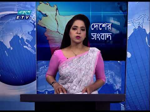 04 PM News Headline || সংবাদ শিরোনাম || 15 April 2021 || ETV News