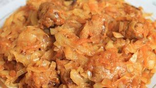 Бигус (Капуста,тушеная с мясом). Очень вкусно!