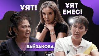 Айжан Байзакова Қымбат Әбілдәқызын неге жылатты? - New Old Qazaqtar #2