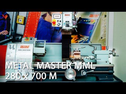 Настольный токарно фрезерный станок Metal Master MML 280X700 M