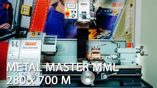 Токарные станки, Metal MasterMML 2870M (MML 280x700M)