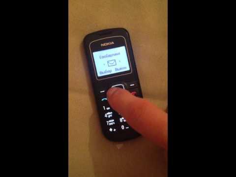 Nokia 1202 мелодия Лезгинка и Бумер