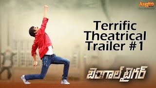 Bengal Tiger - Official Trailer