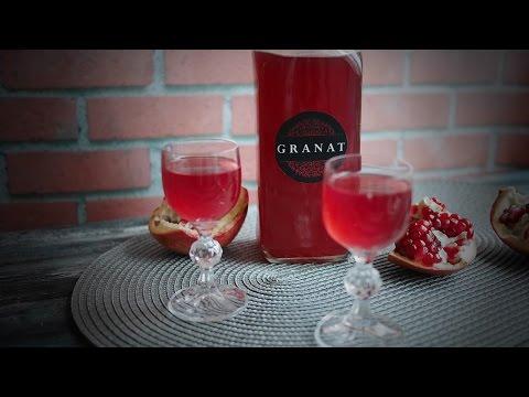 Гранатовый ликер в домашних условиях - рецепт на водке (спирту)