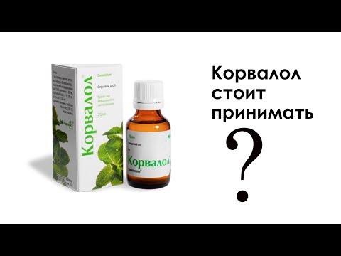 Санатории казахстана от гипертонии