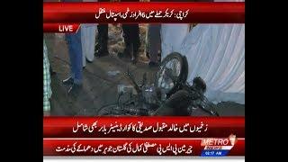 Karachi Bomb Blast At Perfume Chowk MQM-P's Mehfil-e-Milad | Metro1 News 09 Dec 2018