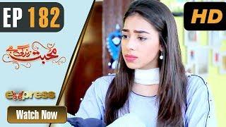 Pakistani Drama   Mohabbat Zindagi Hai - Episode 182   Express Entertainment Dramas   Madiha