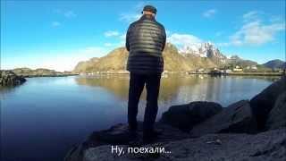 Израиль рыбалка с берега в норвегии