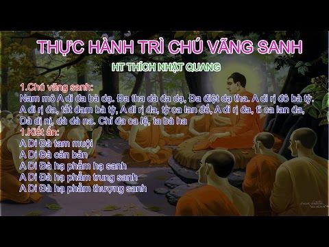 Mật tông căn bản - HT Thích Nhật Quang - [Thực hành] Trì chú vãng sanh