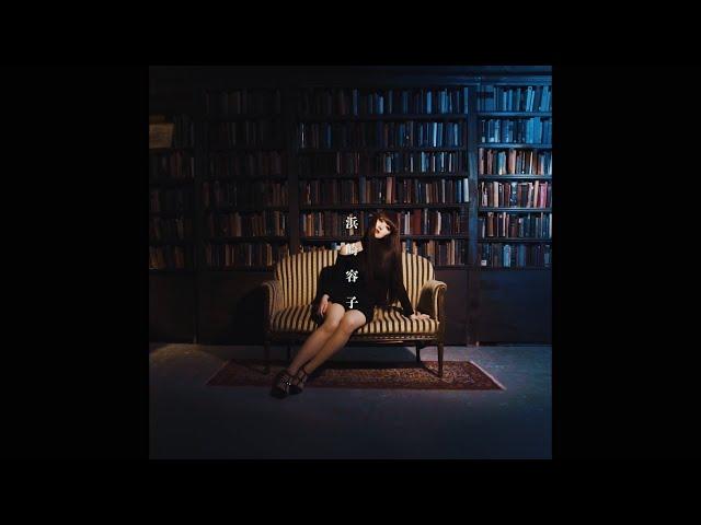Yoko Hamasaki - BIBLE