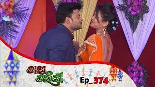 Tara Tarini | Full Ep 374 | 15th Jan 2019 | Odia Serial - TarangTV