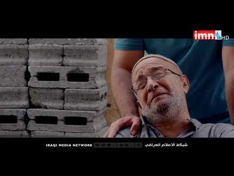 شاهد بالفيديو.. دائرة شؤون الالغام - فيلم توعوي عن الألغام 3