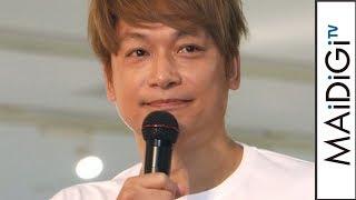 香取慎吾、東京パラリンピックまであと2年「10キロ減量して、応援したい」