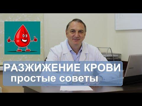 Диабетическая кетоацидозная кома