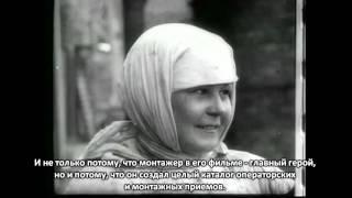 Brows Held High - Man with a Movie Camera | Человек с киноаппаратом (rus sub)