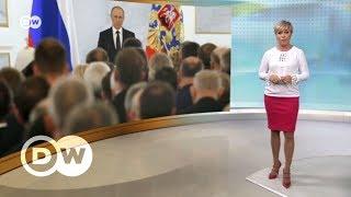 Кремлевский доклад: как США накажут олигархов Путина и все его окружение - DW Новости (30.01.2018)