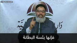 فيديو مميز / خيانة المداخلة وتدليس شيوخهم