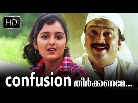 kadamba malayalam movie song