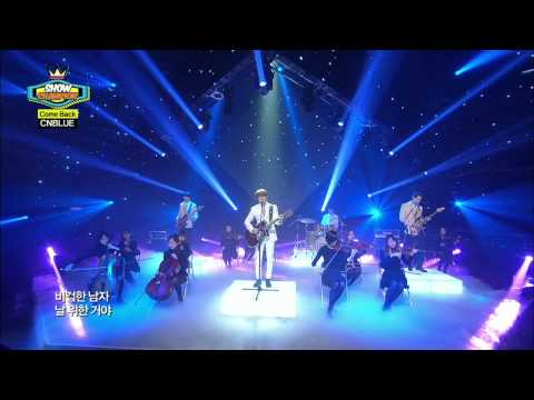 CNBLUE - Love is, 씨엔블루 - 러브 이즈, Show Champion 20140305