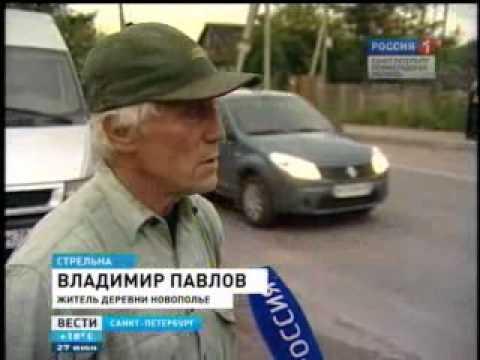 2012-06-27 Жигули столкнулись с микроавтобусом