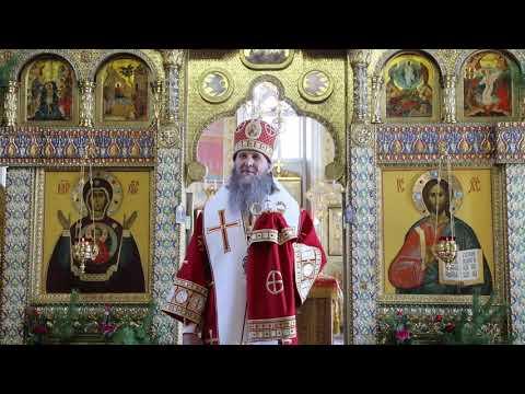 Митрополит Даниил: Церковь установила Светлую седмицу для продления пасхальной радости