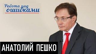 Предвыборный бюджет 2019-го. Д.Джангиров и А.Пешко