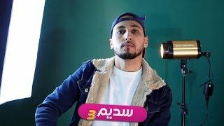 Hichem DN - Sadeem 3