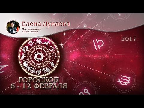 Гороскоп рожденные в год драконы 2012