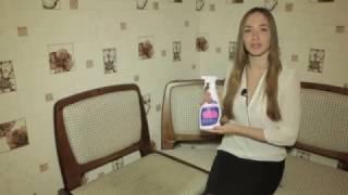 Очиститель для мягкой мебели Минерал 500 мл от компании Мир Очистителей - видео