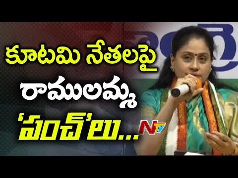 Vijayashanti Sensational Comments on Mahakutami Seat Allocation