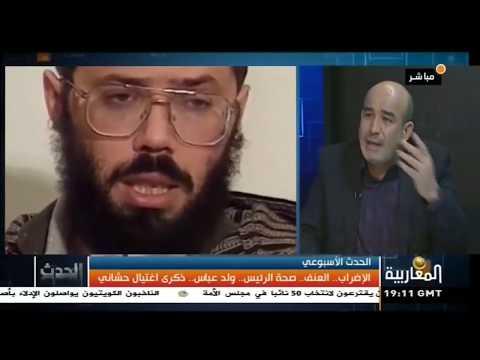 ما لا تعرفونه عن عبد القادر حشاني  La face cachée de Abdelkader Hachani