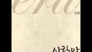 [OST]キム・タック挿入歌/愛よ-Eru