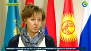 Россия не согласилась с ВТО по пошлинам на европейские авто