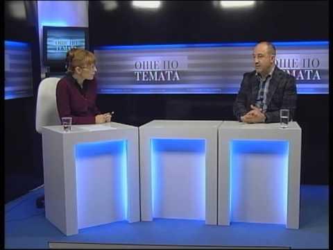 Интервю с Христофор Бунарджиев за предаването
