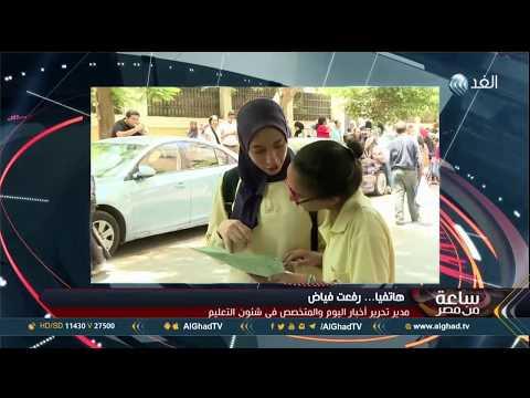 العرب اليوم - : صحافي يشيد بتطبيق نظام
