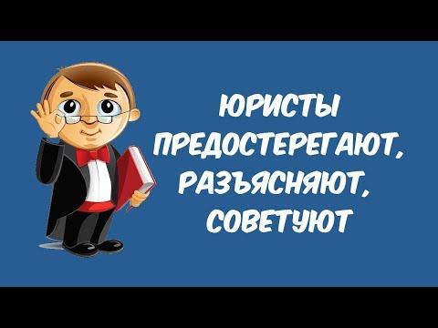Административные наказания: административный арест