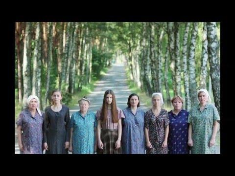 Vidéo de Svetlana Alexievitch