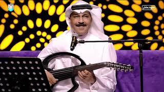 عبدالله الرويشد - دع الوشاة جلسات العيد تحميل MP3
