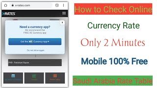 Currency Check   how to Check Xrate   How to check Bank Rate   check online Curreny Rate   All World