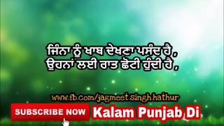 Punjabi Quotes Free Video Search Site Findclip