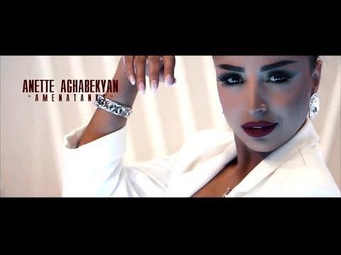 Anet Aghabekyan - Amenatanks