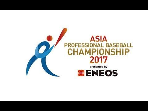 Korea v Japan - Final of the Asia Professional Baseball Championship 2017