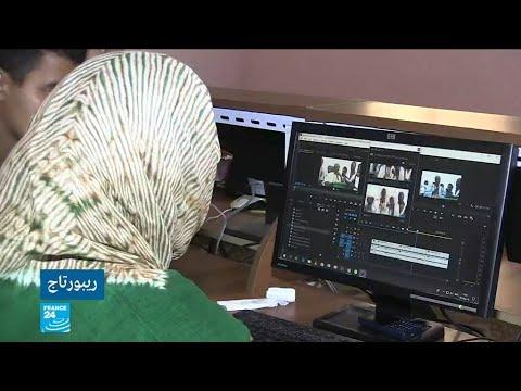 العرب اليوم - شاهد: أزمة القنوات والإذاعات الخاصة الموريتانية مع القانون