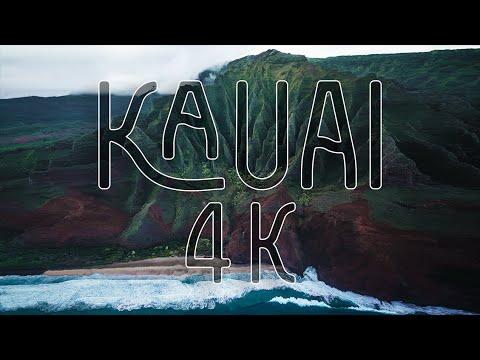 טיול עוצר נשימה בגן עדן על פני אדמות: האי קאואיי