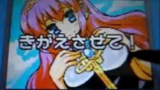 【エロ有り】メイドイン俺でミニゲーム その11