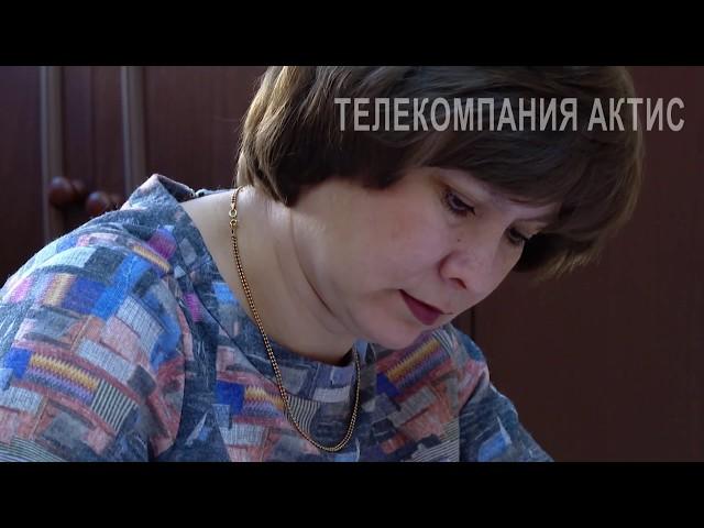 Приём в отделении «Единой России»