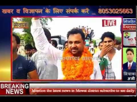 मेवात _ फिरोजपुर  के विधायक नसीम पहुंचे मेवात , भाजपा की तारीफों के कसीदे गढ़े