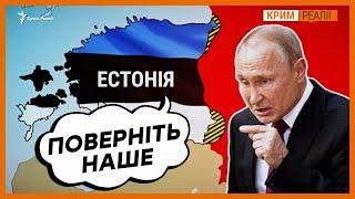 Частину Росії приєднають до Європи?   Крим.Реалії