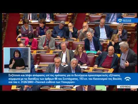 Σ.Κοντονής(Υπ.Δικ.Διαφ.και Αν.Δικ.)(Συζήτηση για τη διενέργεια προκ/κής εξέτασης)(21/02/2018)