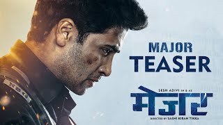 Major Teaser| Hindi| 26/11 Hero Major Sandeep Unnikrishnan| Adivi Sesh| Saiee| Sobhita| Mahesh Babu  RAKSHA BANDHAN NEW SONG 2020 || स्पेशल राखी गीत HD VIDEO || KABHI NA AWE DEM ANKHIYAN ME LOR HO | DOWNLOAD VIDEO IN MP3, M4A, WEBM, MP4, 3GP ETC  #EDUCRATSWEB
